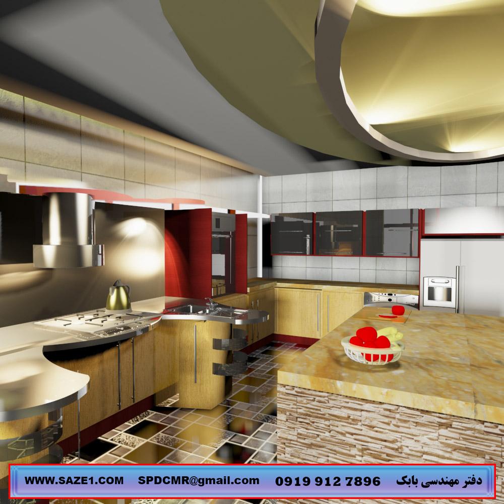 نمونه سه بعدی سازی آشپزخانه با تری دی مکس