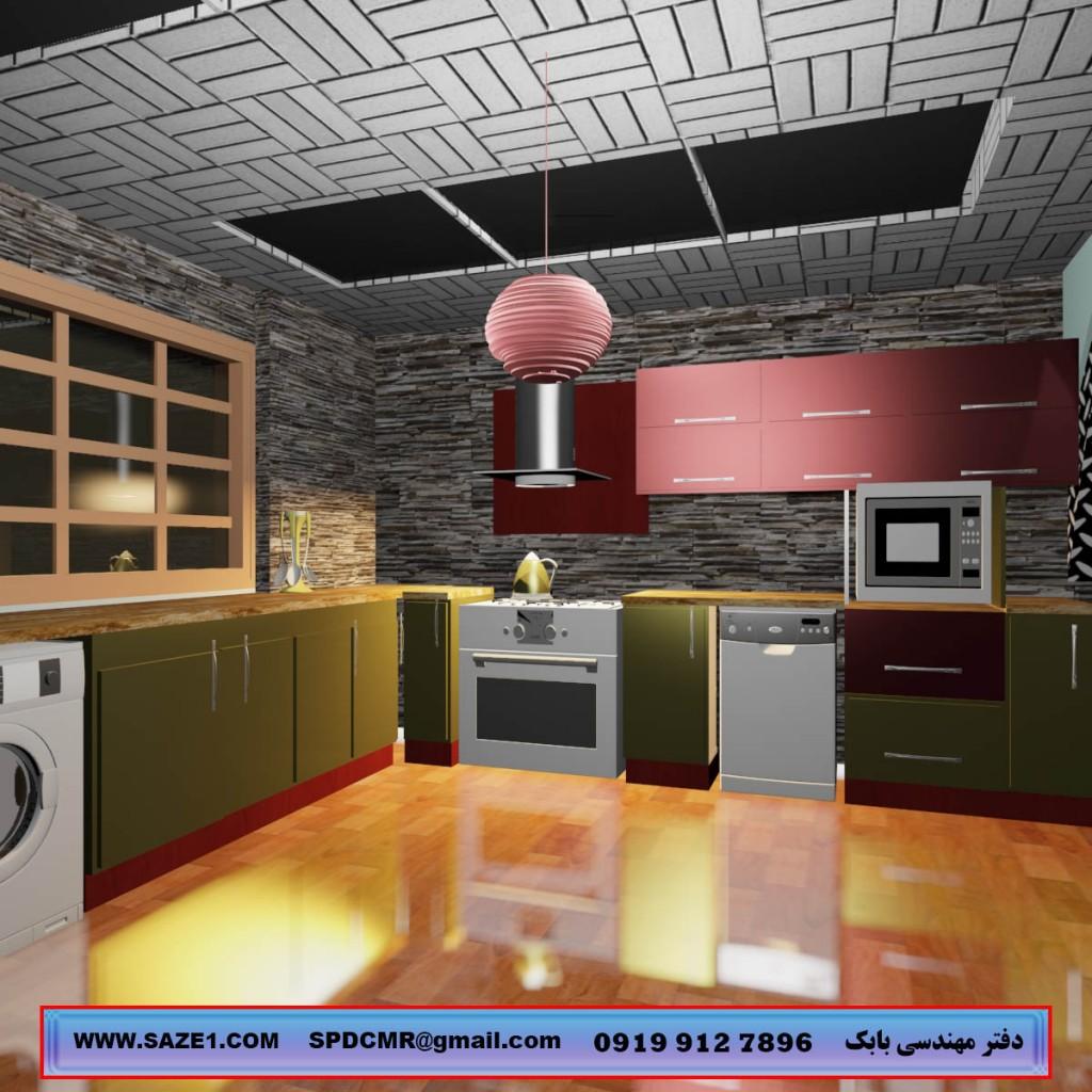 طراحی کابینت آشپزخانه با تری دی مکس