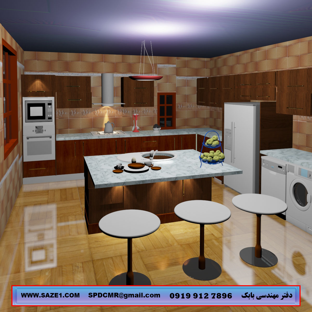 سه بعدی سازی کابینت آشپزخانه